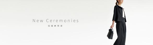 newceremonies